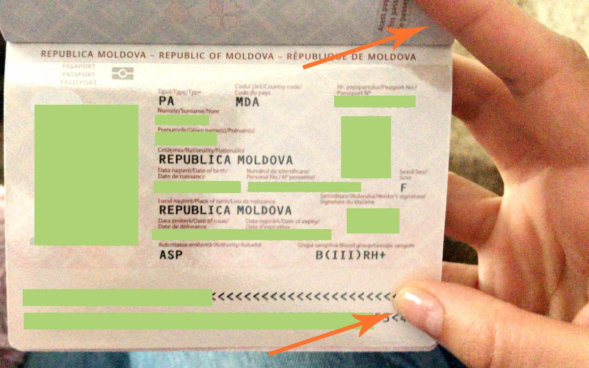 Неправильное фото для онлайн заказа перевода паспорта