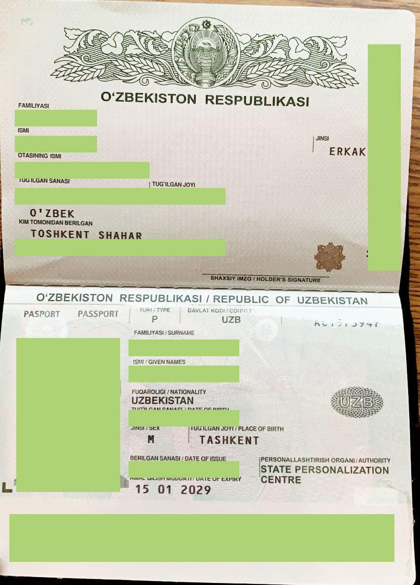Правильное фото для заказа онлайн перевода паспорта