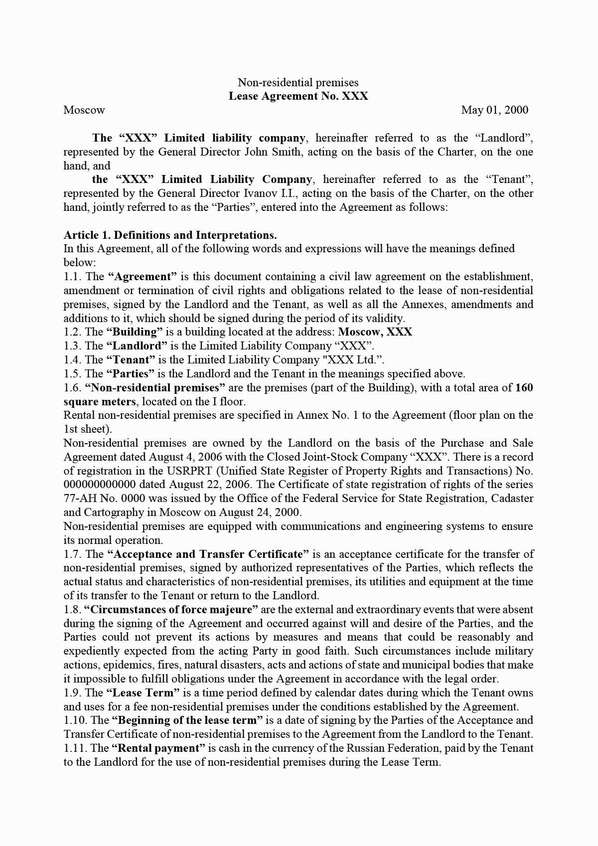 Перевод договора аренды на английский