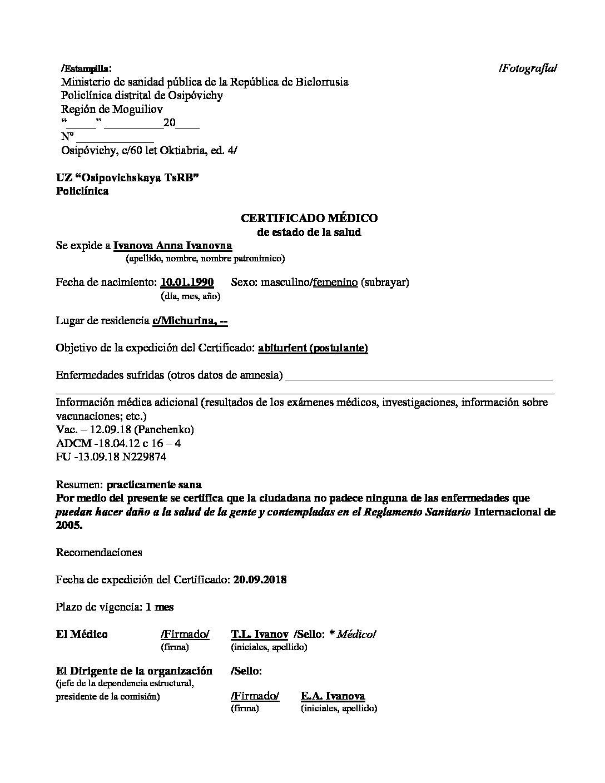 Пример перевода медицинской справки на испанский