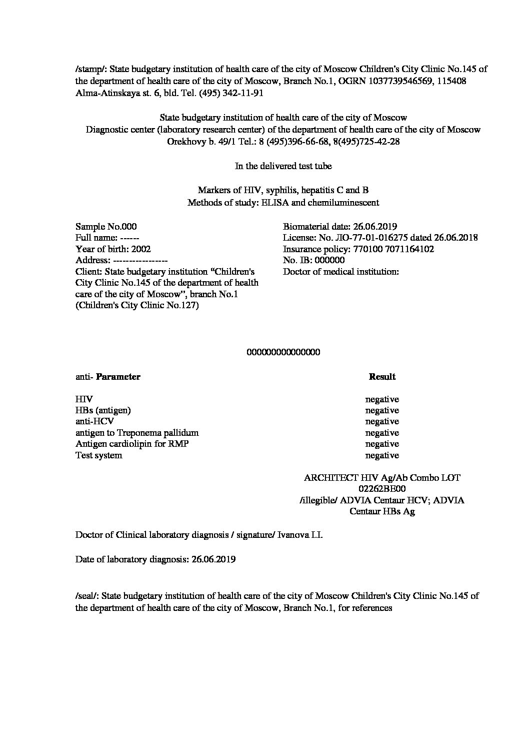 Пример перевода результатов анализов на английский