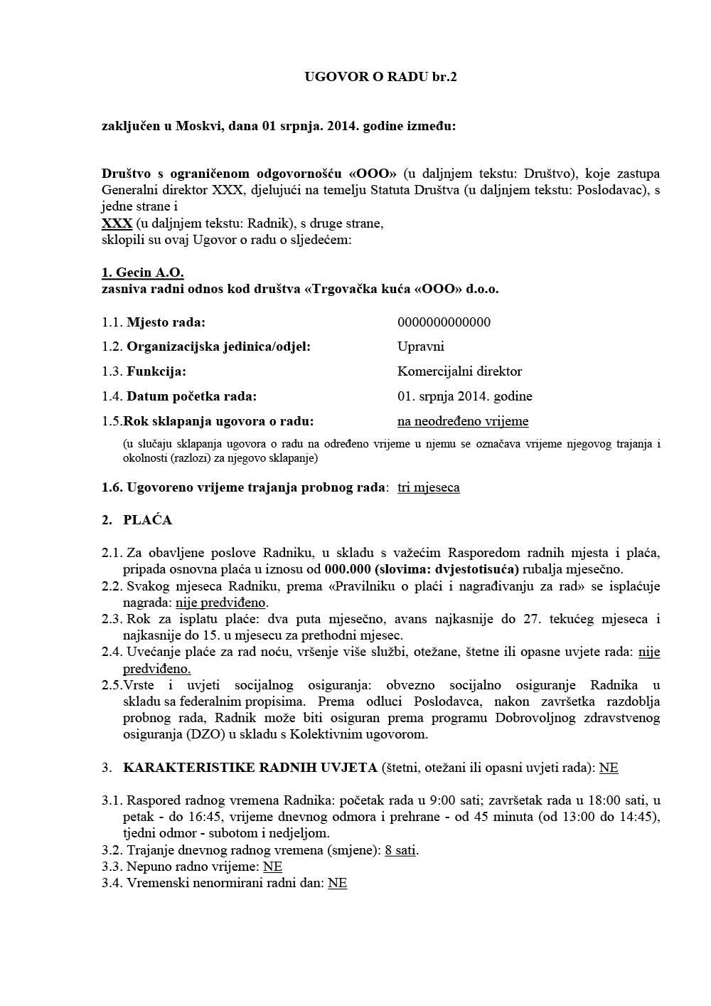 Пример перевода трудового договора на хорватский